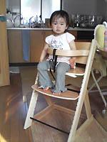 娘の椅子(前)