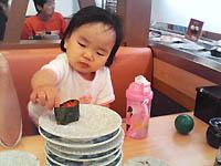 回転寿司のイクラ