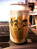 韓国ビール「快盃」