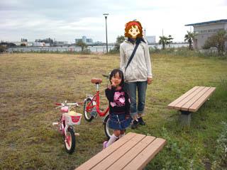 東扇島東公園で記念撮影