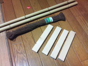 竹馬の材料