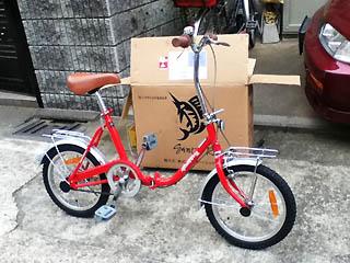 折りたたみ自転車GY-16