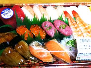 スーパーの寿司