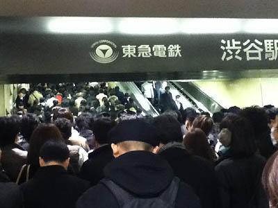 東横線渋谷駅の様子