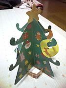 付録のクリスマスツリー