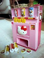 キティーちゃんの自動販売機