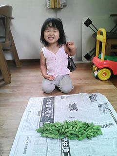 枝豆が大好きな娘