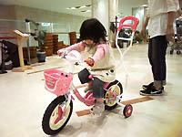 娘の自転車