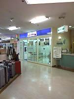 1000円床屋