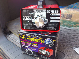 SC605
