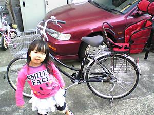 新しい自転車