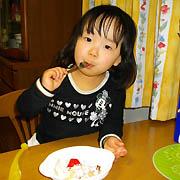 ケーキ食べてる