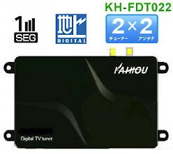 KH-FDT022