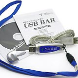 USB_bar_128MB.jpg