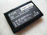 np-600235.jpg