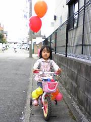 帰りの自転車