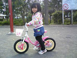 補助輪を外した自転車