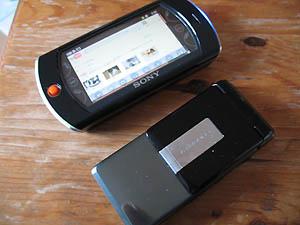 携帯とmylo