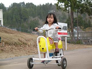 ひとり乗りおもしろ自転車