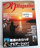 turi_magazine.jpg