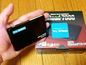 UQ WiMAX のルーター