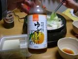 yuzu_ponzu2416.jpg
